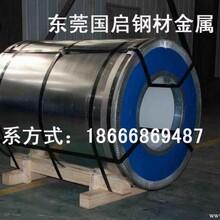 55Si2Mn弹簧钢常用牌号9255美标锰钢带国启钢材