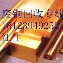 深圳电线电缆回收公司深圳电线电缆高价回收公司