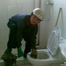 马桶疏通安装浴缸堵塞淋浴房滑轮线路跳闸刷涂料