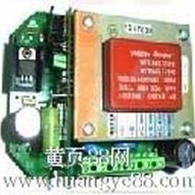 原装德国欧玛执行器SA07.5GS63.3-F10特价