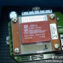 进口德国欧玛SA10.1GS80.3-F12特价