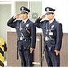 中国保安服务行业呈爆发式增长