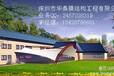 昌吉膜结构,昌吉遮阳棚厂家,昌吉旅游区景观膜结构