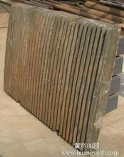 各种颚式破碎机的耐磨配件高锰钢牙板齿板生产厂家河南腾飞机械设备有限公司
