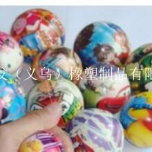 各种玩具PU球可喷油漆可湿印LOGO专业厂家价格优惠