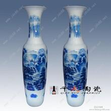 花瓶开张礼品花瓶景德镇青花瓷花瓶图片