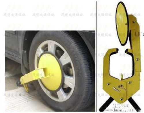 大货车车轮锁锁车器