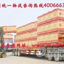 上海至澳门货代运输,上海至澳门国际专线运输