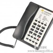 厂家直销酒店专用电话机宾馆客房专用电话可加印LOGO图片