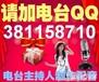 全场男女国内外知名品牌断码鞋语音广告制作