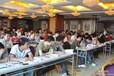 西安给排水工程师职称评审注册申请材料