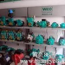 上海闸北区威乐家用增压泵专业维修销售型号