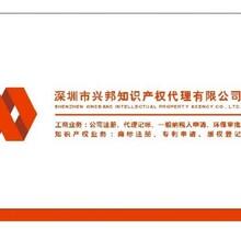 深圳坪山新区商标申请,坪山商标注册,坪山商标代理需要什么资料及费用