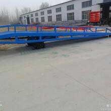 供应江苏南京移动登车桥扬州曲臂升降机泰州升降舞台
