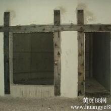 天津红桥专业开门加固楼板加固结构改造加固