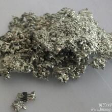 上海松江废锡回收上海松江废钨回收上海松江废镍回收上海松江废钼回收