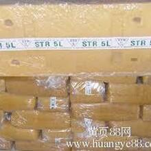 天然胶天然橡胶天然胶价格长林化工有限公司