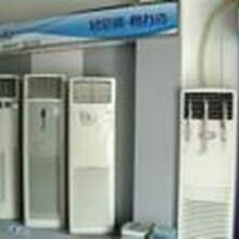 海珠区空调回收,海珠区废旧空调回收,高价收购二手空调图片