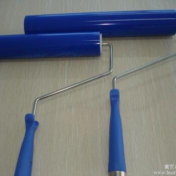生产:粘尘滚轮硅胶滚轮矽胶滚轮