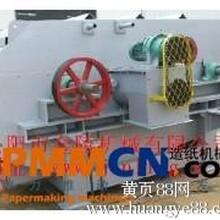 高速洗浆机造纸机制浆设备洗浆设备漂洗设备图片