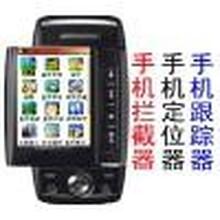 通过号码找人软件可以知道对方通话内容及位置图片