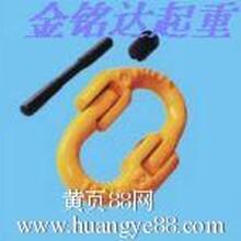 G80异型链接双环扣,油桶吊具,组合压制钢丝绳索具,青岛索具批发