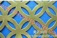 方孔网&隔声网&通风网&铝板冲孔网供应