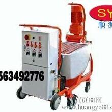 新品全自动砂浆喷浆泵喷涂泵专供