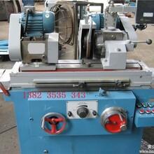 万能磨床M1408-300B万能液压磨床液压磨床