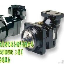 F12-110-LS-SV-T-000-000-0图片