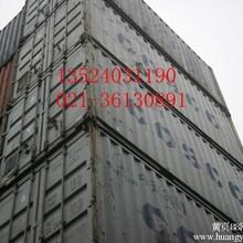 旧集装箱价格低廉二手集装箱出售租凭