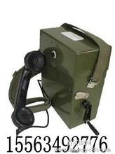 HCX-3型手摇磁石电话机品质保证