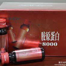 胶原蛋白oem口服液粉剂胶原蛋白固体饮品加工