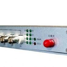8路HD-SDI光端机高清光端机