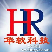 云南大理曲靖丽江连锁酒店管理系统