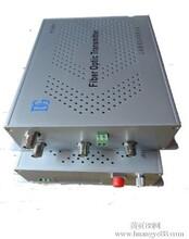 4路HD-SDI光端机高清SDI光端机