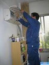 广州空调维修公司空调加雪种空调拆装空调清洗