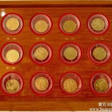 首轮十二生肖流通纪念币十二生肖流通纪念币价格图片介绍