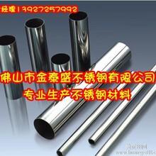 201不锈钢管外径Φ89Φ102Φ114工程用管304不锈钢管销售