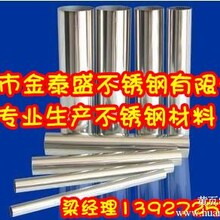 201管Φ63Φ76不锈钢焊管201管