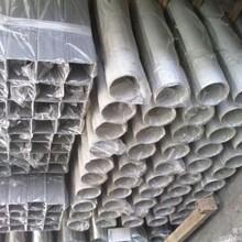 材质201圆管外径Φ89Φ102Φ25SUS304不锈钢管