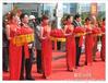 南宁企业开业庆典公司