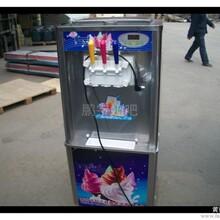 冰激凌机,暑期消暑的必备良器,郑州市鹏宇食品机械销售部