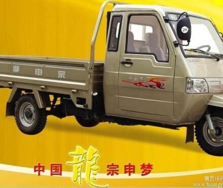 宗申带驾驶室封闭式三轮车制造部供应