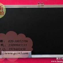 广州黑板,天河玻璃黑板,五线谱+表格