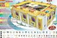 内蒙古电玩游戏机大丰收游戏