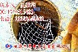 安徽井盖防护网销售Ⅸ井盖防护网批发Ⅸ井盖防护网厂家?