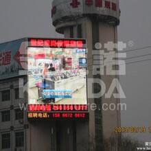 室内外全彩郑州LED屏生产厂家LED显示屏性价比高