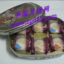 出售香港大班冰皮月饼香港美心月饼香港荣华月饼