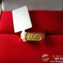 深圳印刷珠宝标签纸